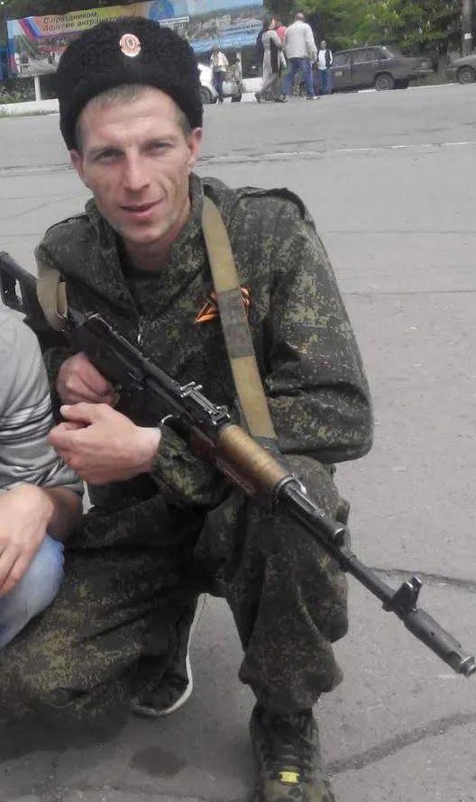 """Терорист Єгор Кучеров (""""Грек"""")"""