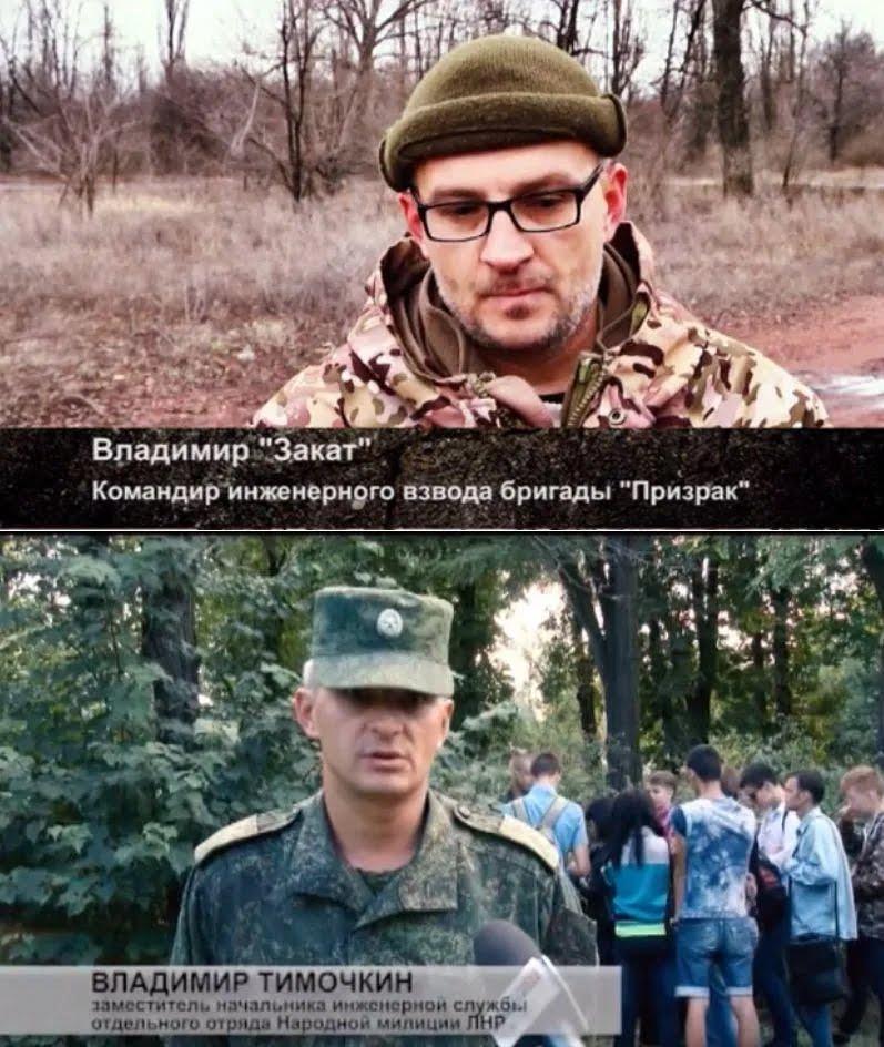 """Володимир Тімочкін """"Закат"""" з батальйону """"Призрак"""""""