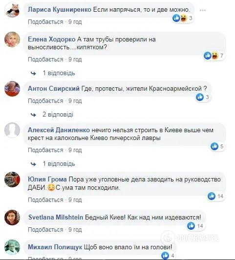 Комментарии жителей столицы