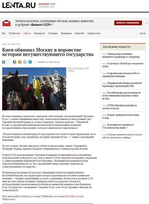 Публикация пропагандистского издания