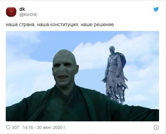 Путіна порівняли з Волан-де-Мортом