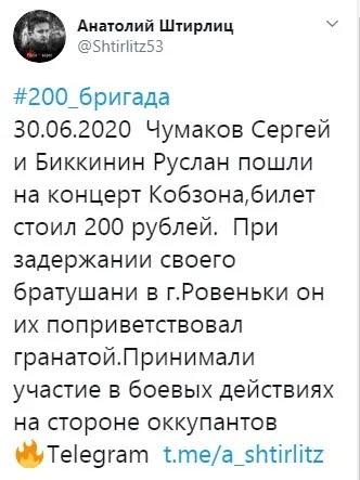 В ЛНР взорвали на гранате двух террористов