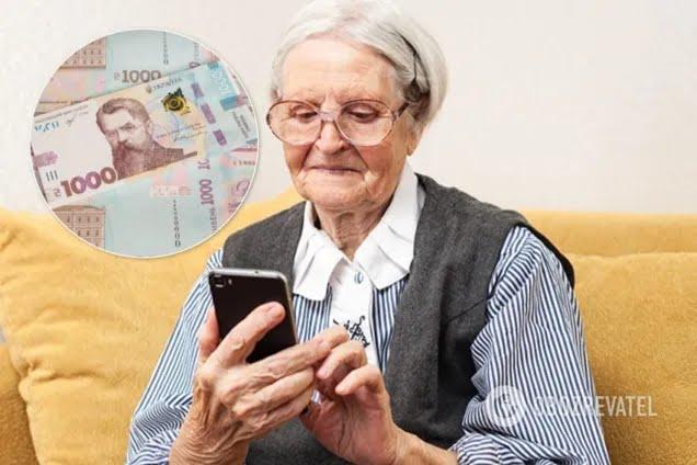 Украинцам массово приходят СМС о 1000 грн от НБУ